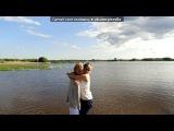 «я» под музыку Дантес&Олейник (ДиО Фильм) - Оля. Picrolla