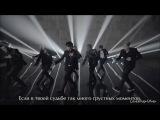 [MV] Super Junior - Hero / Герой