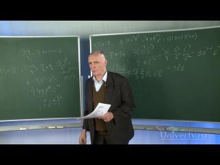 Математика. 7 класс. Урок 34. Умножение одночленов, возведение в натуральную степень, деление одночленов.