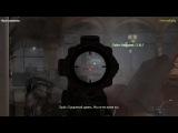 Call of duty Modern Warfare 3 #16 [Прах к праху]