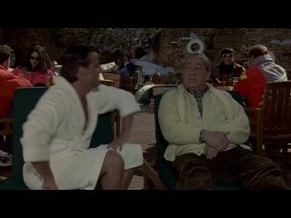 Рождественские каникулы 95 / Vacanze di Natale 95 (1995)