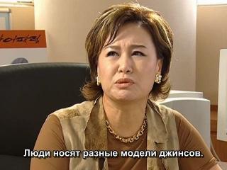 Роман / Romance (11/16) Дорама