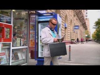 Участковый детектив 2011 12 серия 13 26