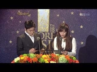 TV A PINK EunJi Jo JungSuk CUT 121029 18th Korean Musical Awards
