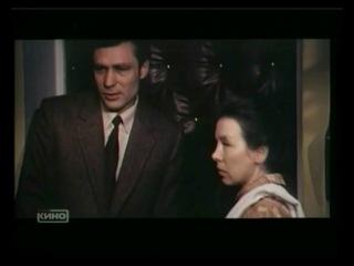Признать виновным / Игорь Вознесенский (1983)