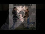 ))) под музыку Medina - You and I (Acoustic mix) DfM