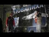 Повалиха 2011. Андрей Суворов и Игорь Каменский, Андрей Суворов и Ольга Брыкова