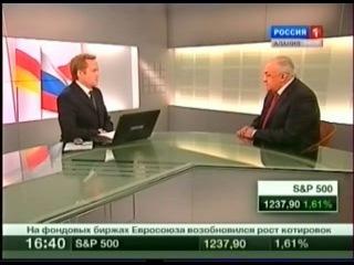 Глава Северной Осетии - в прямом эфире телеканала «Россия-24».  (Репортаж алания-тв)