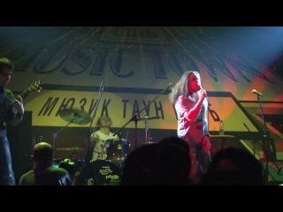 Братья Поздняковы - Группа Black Rocks - Come On, Momma - 2012