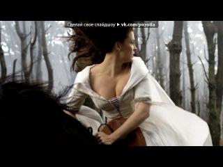 «Кэлен Амнел» под музыку Emily Osmet - Love Sick. Picrolla