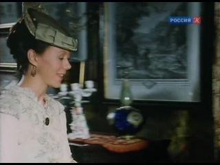 Красотки Эдит Уортон (Пиратки) 1995 г. 2 серия