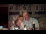 «2010-встреча 30 лет спустя» под музыку [Школьный вальс - Когда уйдём со школьного двора]. Picrolla