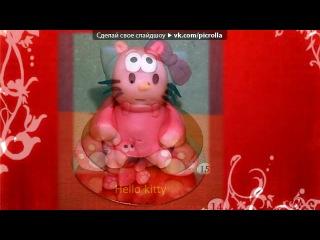 «Шоколадные игрушки» под музыку Ёлка - На Большом Воздушном Шаре (www.primemusic.ru). Picrolla