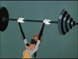 1949 - Goofy Gymnastics