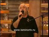 Леонид Газиханов - Любо, братцы