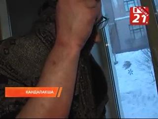 СОБР задержал наркоманов через окно 2 го этажа Оперативное видео