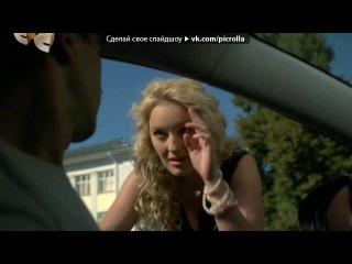 «Сашка и Макс((((-I love» под музыку Яжевика - Это любовь (OST