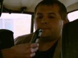 Александр Литвин. Испытание на Битве экстрасенсов. Охота на пьяного водителя.