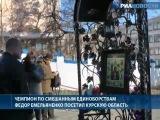 Федор Емельяненко рассказал, с кем будет драться на Новый год