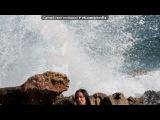 «Ибица 2011» под музыку МИСТЕР КРЕДО - Куба . Picrolla