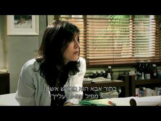 Split | Сплит.Тайна Крови 2 сезон 25 серия