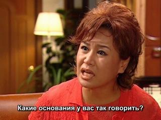 Роман / Romance (14/16) Дорама