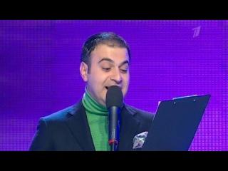 Гарик Мартиросян - Самый лучший армянский исполнитель караоке (2011)