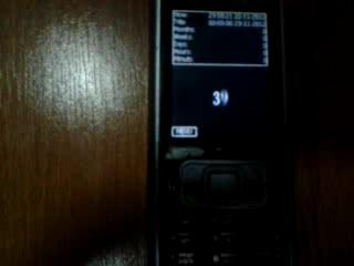 Video-2012-11-22-23-59-03