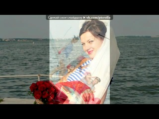 «Морская » под музыку ROY ORBISON - OH, PRETTY WOMAN (ПЕСНЯ ИЗ Х/Ф «КРАСОТКА»). Picrolla
