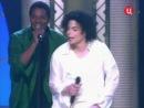 Майкл Джексон. Пследний концерт короля (2001)