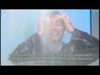 Доктор Кто: Конфиденциально | Doctor Who: Confidential Cutdowns - 2 сезон 1 серия