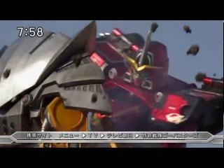 Tokumei Sentai Go-Busters Ep 1 Preview