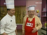 Китайская кухня. Серия 25  |www.kinoreal.net - смотреть онлайн кино|