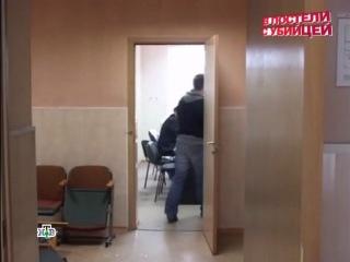Док.Фильм - Развод по-русски (В постели с убийцей) 2011