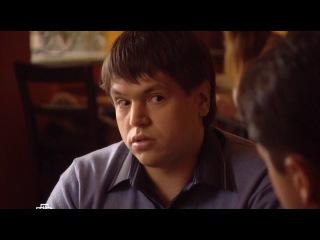 Улицы разбитых фонарей 12 сезон 21 серия