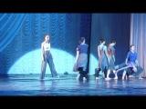 «Точка отсчета», образцовый ансамбль современного танца