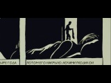 Зануда (Птаха, CENTR, Центр)- Папиросы