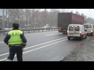 ДАІ Києва у ничці - метушаться, тікають, підрізають