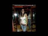 ANNA AND ME под музыку RiDer (Handyman ft. MC 77 prod) - Побуду один (Dj Amor Remix). Picrolla