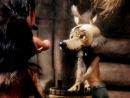 """мф """"Волк и Телёнок"""" (1984г.)"""
