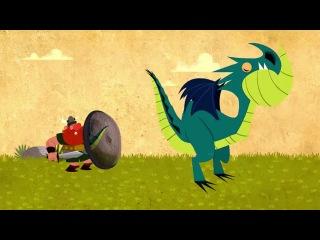 Как приручить дракона 4 : Книга драконов / Book of Dragons (2011)