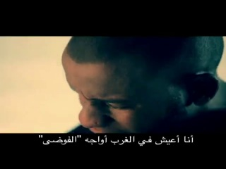 K.Gates - Phall Of The Pharaohs {Arabic Subtitles} feat Iris P