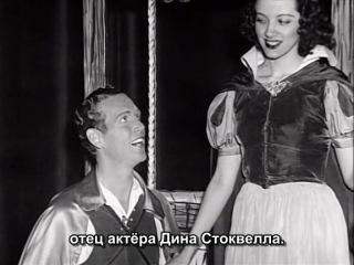 Белоснежка и семь гномов - 1937 - Snow White and the Seven Dwarfs - Animation.Voice.Talante - история создания