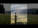 «Разное 3» под музыку Джаз-модерн(тодес) - Разговор двух сердец. Picrolla