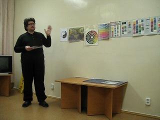 Лекция по теме ,,Цветоведение,, в дневном стационаре ПНД - 10 от 06 ноября 2012 года