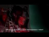 Lil Wayne feat. Bruno Mars - Mirror (Русские субтитры)