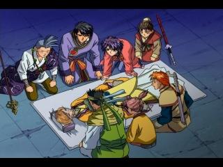 OVA-3| Таинственная игра / Fushigi Yuugi / Mysterious Play - 4 серия (Озвучка)