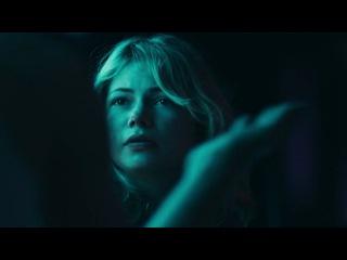 Валентинка / Blue Valentine (2010)