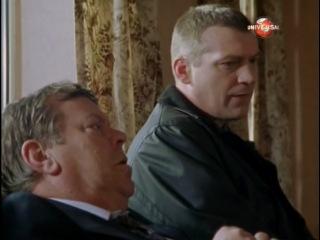 Дэлзил и Пэскоу/Dalziel and Pascoe/26 серия/Для друзей и близких!