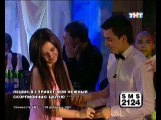 Женя и Рита Кузины